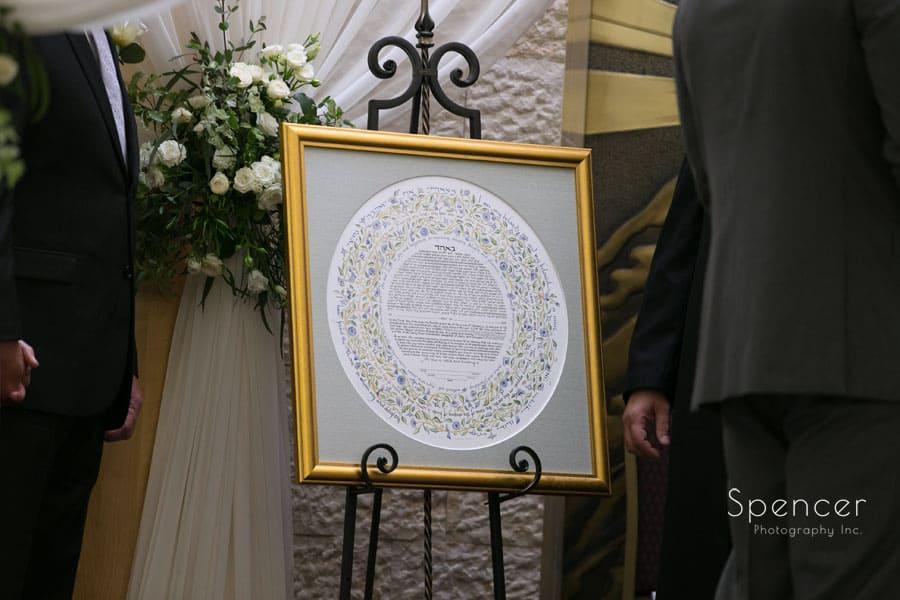 ketubah at revere road synagogue wedding