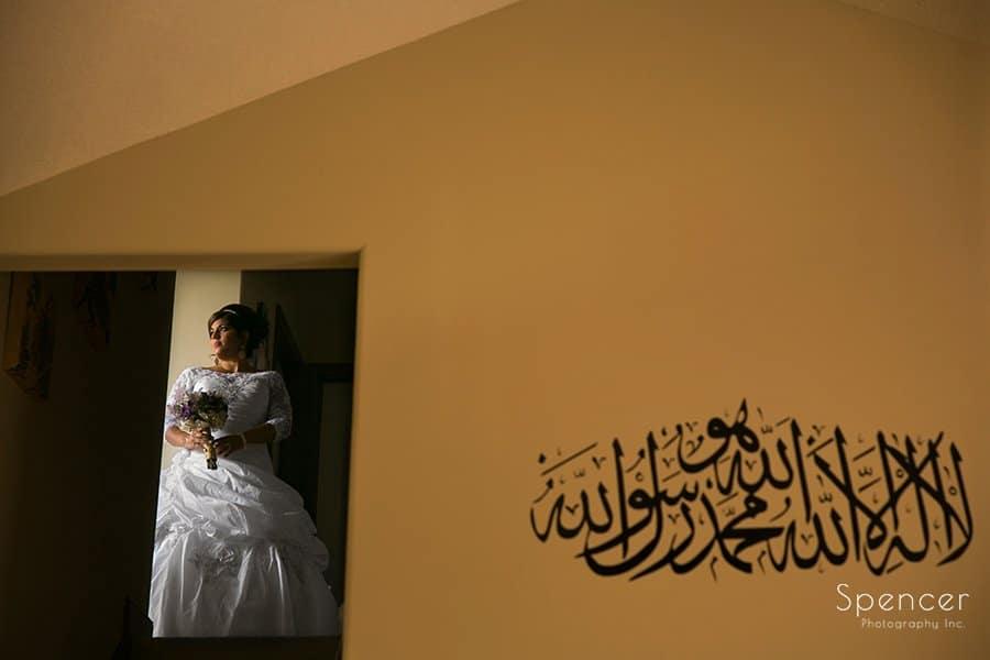 wedding portrait of Muslim bride